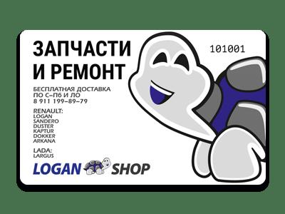 discount card largus shop - Ступичный подшипник ларгус с абс артикул