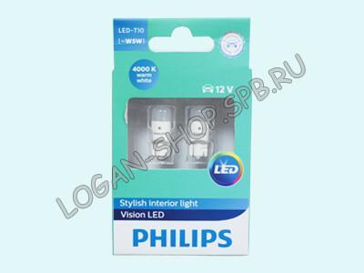 Лампа автомобильная светодиодная W5W Philips 11961ULW4X2 4000K