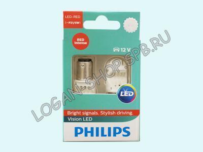 Лампа автомобильная светодиодная P21/5W 12V 1,9W Philips 12836REDX2